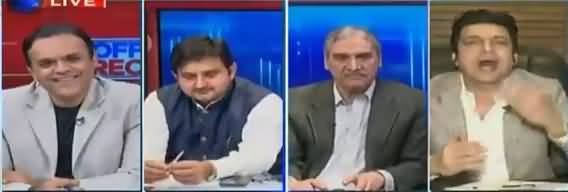 Off The Record (Zardari, Shahbaz Entered Assembly Together) - 29th October 2018