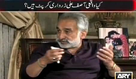Off The Record (Zulfiqar Mirza Exclusive Interview) – 16th February 2015