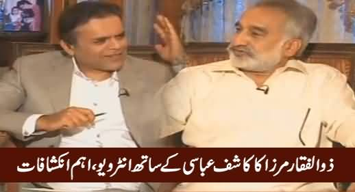 Off The Record (Zulfiqar Mirza Exclusive Interview With Kashif Abbasi) – 8th March 2016