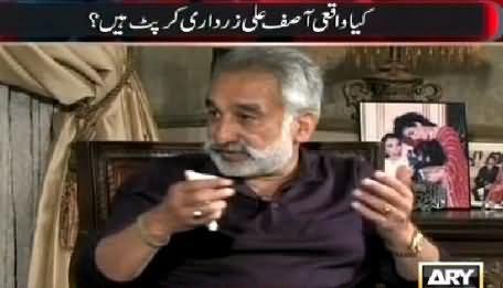 Off The Record (Zulfiqar Mirza Exlcusive Interview) [REPEAT] – 10th February 2016