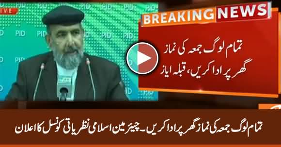Offer Your Friday Prayers At Home - Chairman Islamic Ideology Council