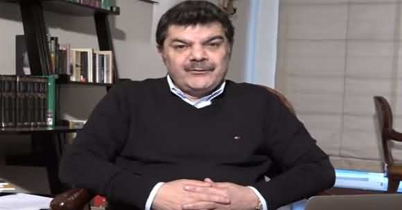 OIC Foreign Ministers Meeting Refuses To Put Kashmir On Its Agenda - Mubashar Lucman Analysis