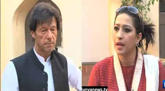 [Old Clip] How Can You Talk About Morality When You Have An Illegitimate Child - Meher Bukhari Asks Imran Khan