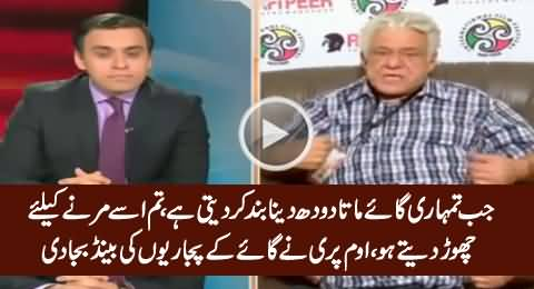 Om Puri Badly Exposed Hindus Hypocrisy On Beef Issue In India