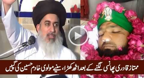 OMG: Watch How Molvi Khadim Hussain Speaking Blatant Lies About Mumtaz Qadri