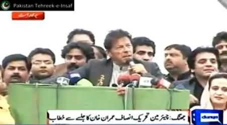 On 11th May, People Cast Vote To PTI, But Due to Punctures PMLN Won - Imran Khan
