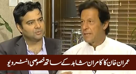On The Font (Imran Khan Exclusive Interview on Latest Issues) - 27th September 2016