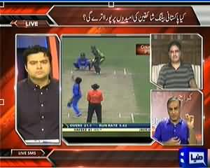 On The Front - 14th June 2013 (Humiliation Defeat Of Pakistan Team In Champion Trophy)