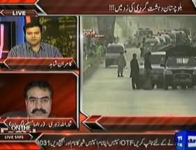 On The Front - 15th June 2013 (Balochistan deshargardi ki zard main)