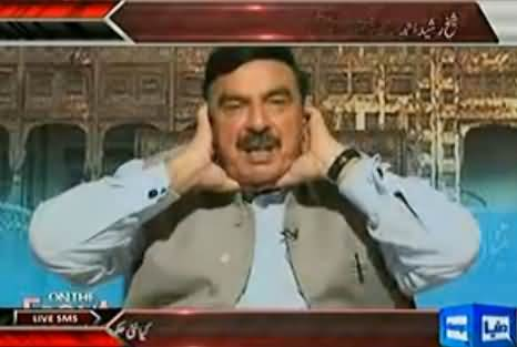 On The Front – 16th June 2013 (Sheikh Rasheed Exclusive Interview on Current Situation)