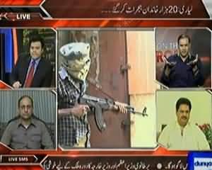 On The Front - 19th July 2013 (Karachi - kiya governor raaj maslay ka hal hai?)