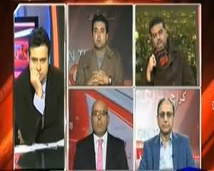 On The Front (200 Days Performance of PMLN Govt) - 28th December 2013