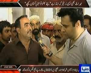 On The Front - 20th July 2013 (Exclusive from Larkana, Bhuttos Territory)