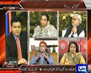 On The Front – 21th July 2013 (Is Malala Yousafzai An Education Icon Or Western Agent? Confusion About Jihaad)
