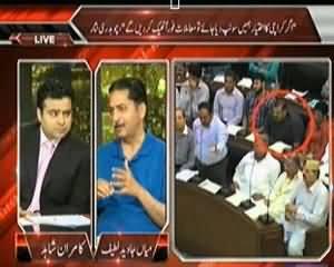 On The Front - 22nd June 2013 (Agar Karachi Ka Ikhtiyaar Hamein De Diya Jae Tu Mamlaat Foran Theek Karde ga - Ch Nisar)