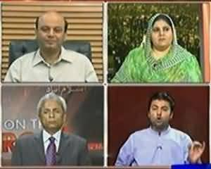 On The Front - 28th July 2013 (Sadarti Election ne dabao ki dushmani ko dosti main badal dia)
