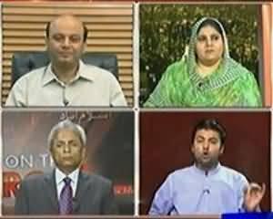On The Front - 28th July 2013 (Sadarti Election ne dabao ki dushmani ko dosti main badal dia)