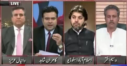 On The Front (NA-154 And Karachi Operation) – 29th September 2015