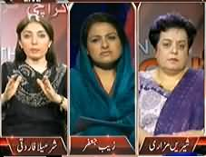 On The Front  – 2nd June 2013 (Challenges main gihra pakistan…Nae qayadat ka imtehan)