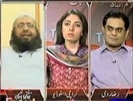 On The Front - 30th June 2013 (Kiya Bachon ki Planning Siyasi Satah Per honi chahiye?)