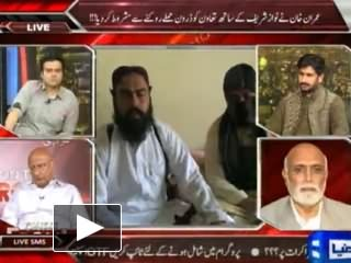 On The Front – 31th May 2013 (Imran Khan Demands From Nawaz Sharif to Stop Drone Attacks)