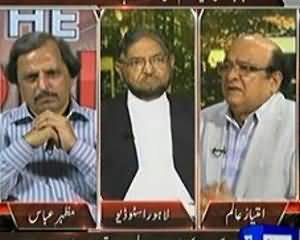 On The Front - 4th August 2013 (Qayadat - Inteha pasandi aur deshatgardi ke maslay per ikhtilafat)