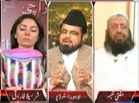 On The Front - 9th June 2013 (Why law against Rape is different in Pakistan?)