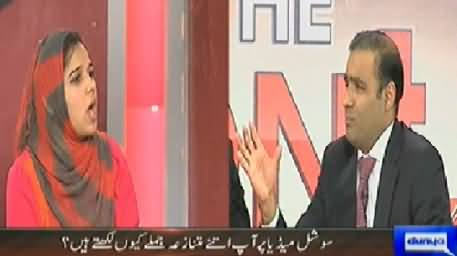 On The Front (Abid Sher Ali Facing Tough Questions of Youth) – 19th March 2014