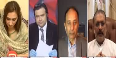 On The Front (Accountability Controversial in Pakistan) - 14th July 2020