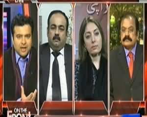 On The Front (Agar Musharraf Ki Medical Reports Ghalt Hain To Kya Army Musharraf Ke Sath Hai?) - 7th January 2014