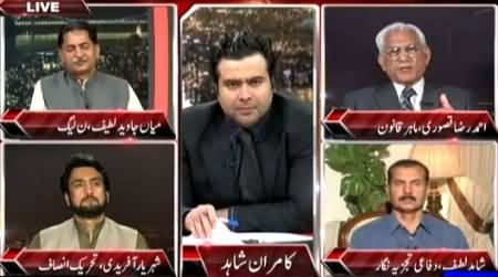 On The Front (Agli Paishi Mein Dhandli Ke Saboot Doon Ga - Imran) – 29th April 2015