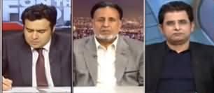 On The Front (Ahsan Iqbal Ki Giraftari) - 23rd December 2019
