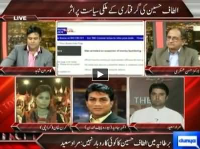 On The Front (Altaf Hussain Arrested in London) – 3rd June 2014