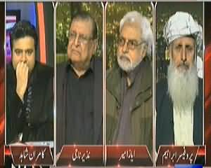 On The Front (Altaf Hussain Case And Dialogue Issue) – 5th February 2014