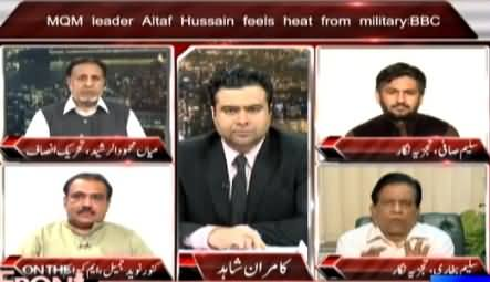 On The Front (Altaf Hussain Ko Fauj Se Takleef - BBC) – 25th March 2015