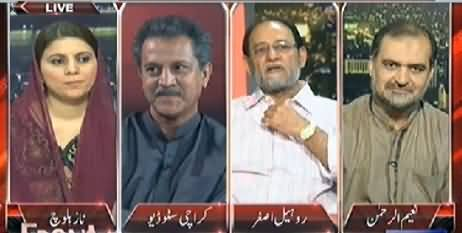 On The Front (An Overview of Nawaz Govt Efforts For Peace in One Year) - 19th May 2014