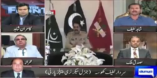 On The Front (Army Chief General Raheel Shareef In Karachi) – 25th August 2015