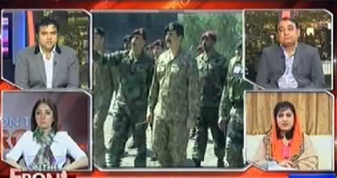 On The Front (Army Chief Raheel Sharif Ka Hakumat Ko Sakht Paigham) – 7th April 2014