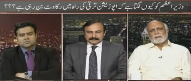 On The Front (Army Chief's Action Against Corruption) - 21st April 2016