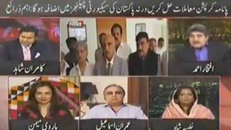 On The Front (Army Chief's Message to PM on Panama) - 10th May 2016
