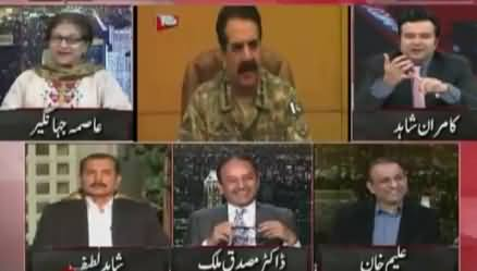 On The Front (Army Demands Good Governance) – 11th November 2015