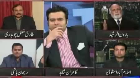 On The Front (Army Is Not Happy with Govt?) – 10th November 2015