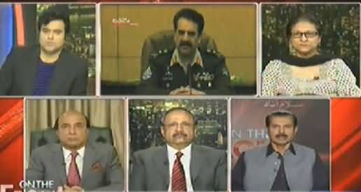 On The Front (Army Ke Waqar Ka Tahfuz Kya Jaye Ga, Army Chief Ka Sakht Bayan) – 9th April 2014