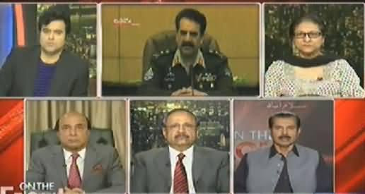 On The Front (Army Ke Waqar Ka Tahfuz Kya Jaye Ga, Army Chief Ka Sakht Bayan) – 9th April 2014