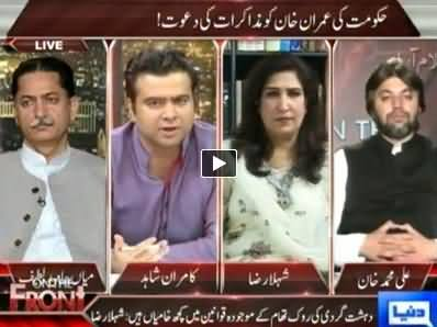 On The Front (Arsalan Iftikhar Ko Kis Ne Appoint Kya Aur Kaise Kya) – 2nd July 2014