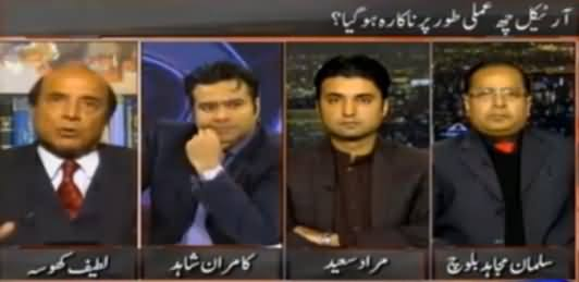 On The Front (Article-6 Nakaara Ho Gaya) - 17th March 2016