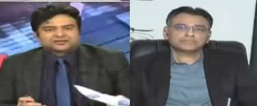 On The Front (Asad Umar Exclusive Interview) - 4th March 2020