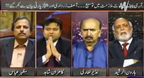 On The Front (Asif Zardari Apne Bayan Se Mukar Gaye) – 24th February 2016