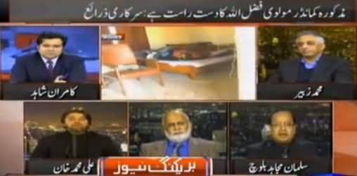 On The Front (Attack on Bacha Khan University) – 20th January 2016
