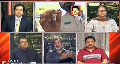 On The Front (Attack on Hamid Mir Turned Towards Allegations to ISI) – 21st April 2014
